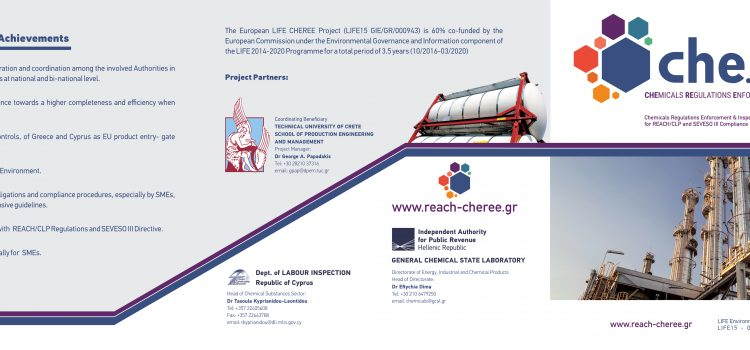 CHEREE General Leaflet (english version)