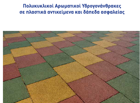 Polycyclic Aromatic Hydrocarbons in Plastic and Rubber Products and Safety Flooring Mats – DLI leaflet