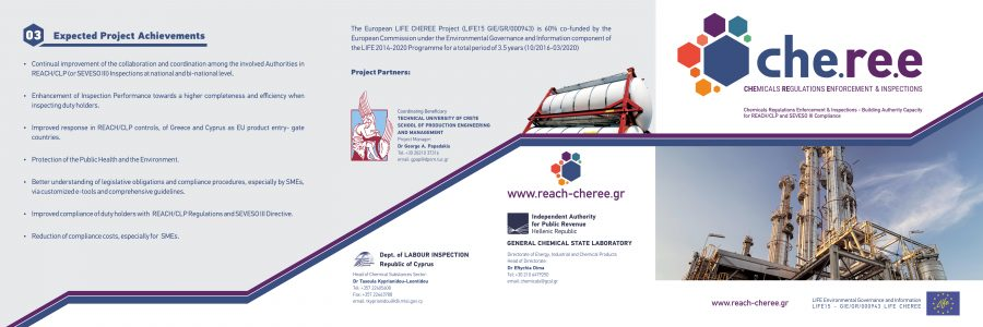 CHEREE 1st leaflet (english version) pg1